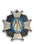 Орден Святого Благоверного Князя даниила Московского